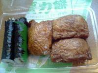 弁慶力餅いなり寿司1