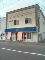 北の漬物庵店舗
