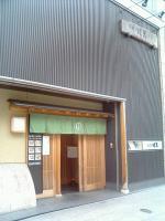 蝦天本店店舗