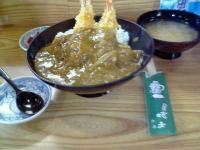 蝦天分店蝦カレー天丼1