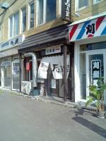 豚ソバFuji屋店舗