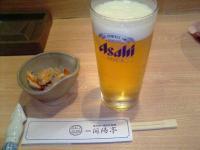 開陽亭ビール
