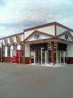 マルマ松本商店店舗