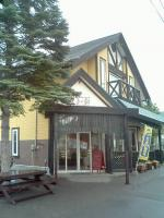 菓子の家店舗