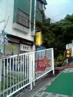 藤の家店舗