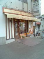 モン・ジェリ店舗