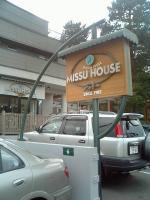 ミッシュハウス店舗