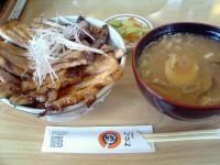 いっぴん豚丼1