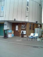サムライ店舗