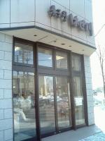 長谷川菓子舗店舗