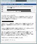 yahoo-mail.jpg
