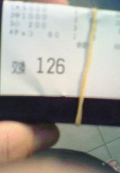 200805312203000.jpg