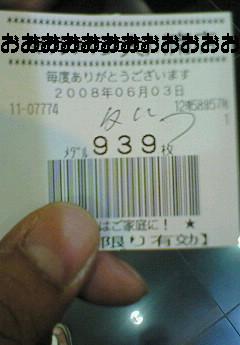200806031301000.jpg