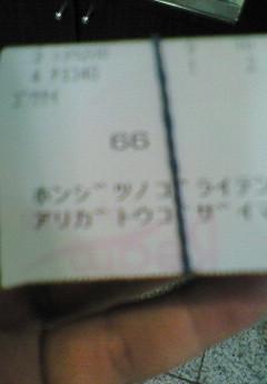 200806122046001.jpg
