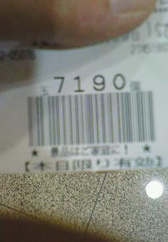200807092154000.jpg