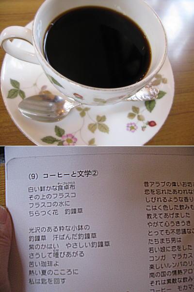 kiryoukan001.jpg