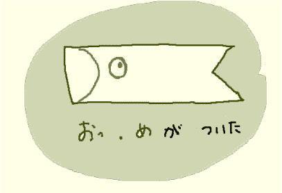 koi002.jpg