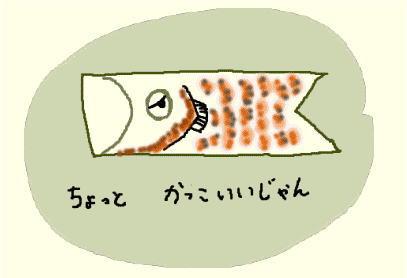 koi003.jpg