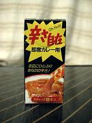 20010818karasajizai.jpg