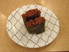 20011027kimuchinattoumaki.jpg