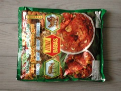 20011130meatcurrypowder.jpg