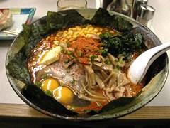 20020102karamiso_special.jpg