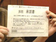 20020125081-sign.jpg