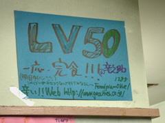 20020412102-kansyoku.jpg