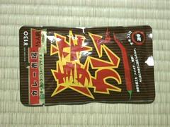 20020424sugokaracurry.jpg