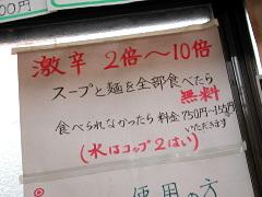 20040626193-muryou.jpg