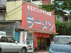 20040626193-tenpo.jpg