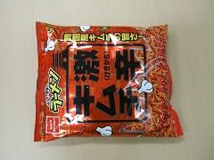 20040820babystar-gakikarakimuchi.jpg
