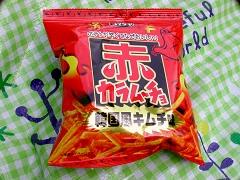 20040919akakaramucho.jpg