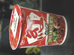 20041114benitougarashitantan.jpg
