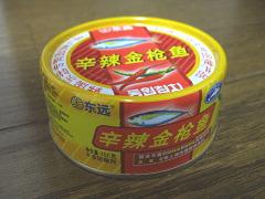 20050715hot-tuna.jpg