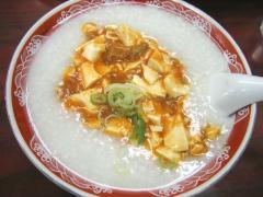 20061031mabogayu.jpg