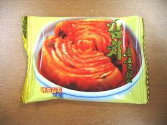 20061114kimuchichocolate.jpg
