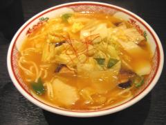 20070322greencurrynoodle.jpg