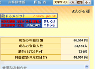 games-04.jpeg