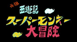 games-09.jpeg