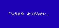 games-13.jpeg