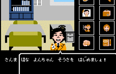 games-17.jpeg