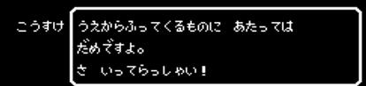 games-20.jpeg