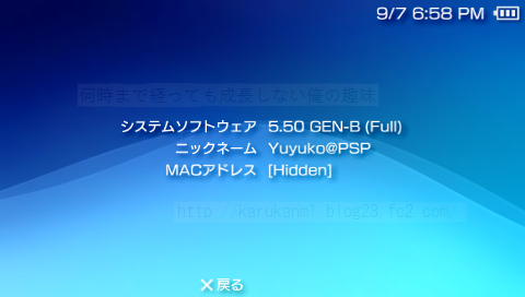 PSP CFW 5.50 GEN-B