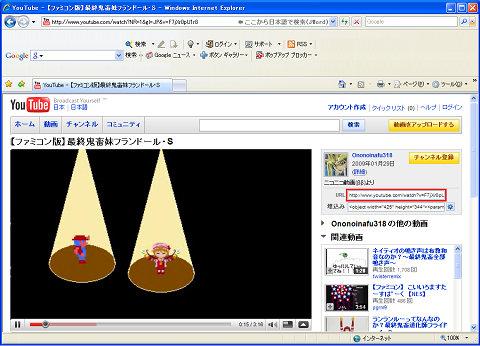 【PSP】に動画を入れる方法【今更】