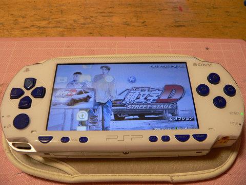 PSPのUMDドライブ交換