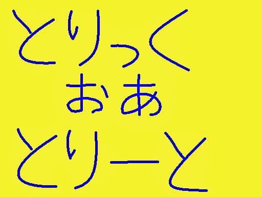 20061025213456.jpg