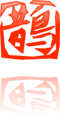 Inkscapeで鏡面反射サンプル