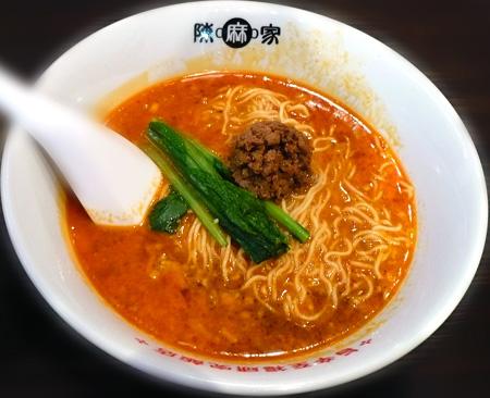 坦々麺(並)