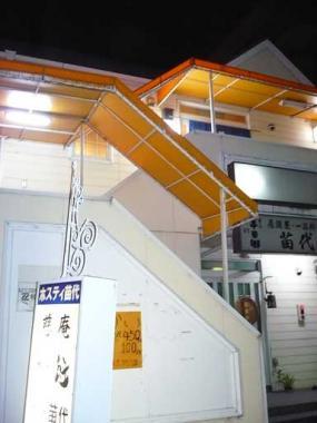 慈庵外観2008